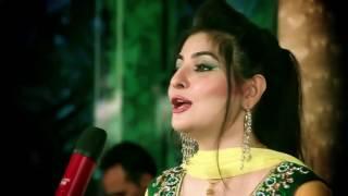 Gul Panra - Meena Da Harcha Da Vse Kar Na De OFFICIAL VIDEO HD