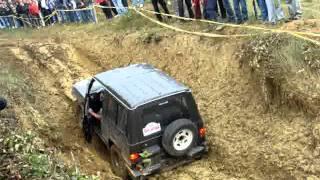 PUCAN Jump 2009