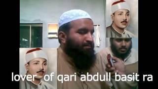 surah rahman qari abdul basit:lover of qari abdul basit