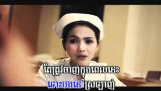 [TOWN VCD VOL 11] Het Avey Oy Bong Skoil Oun by Karona Pich