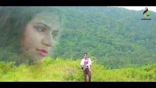 Ogo Jan By Sohag Bangla Music Video 2016 (ওগো জান )