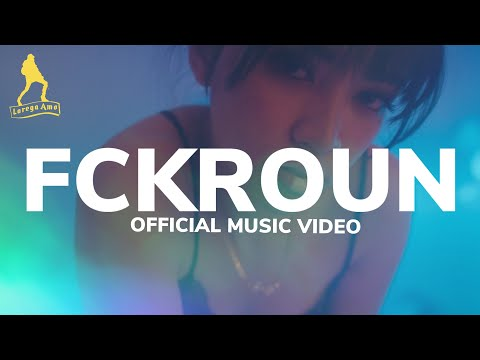 Karencitta - Fckroun (Official Music Video) (Explicit)
