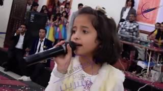 ليله - ماريا قحطان - حفل تخرج 2018