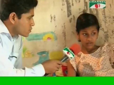 Child Abuse in Bangladesh School by Teacher