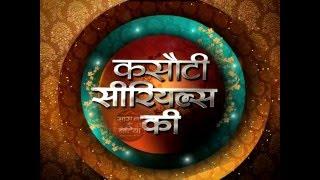 TRPs of Indian Tv serials week 3 -2016 by Aajtak