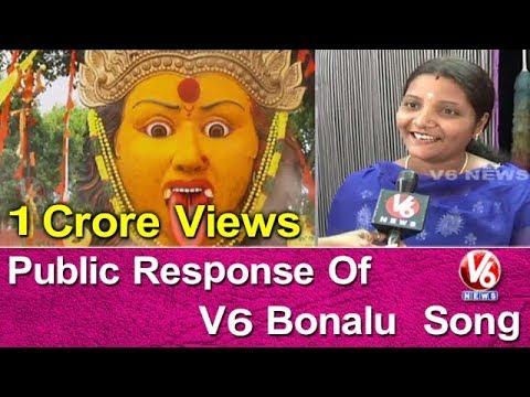 Xxx Mp4 V6 Bonalu Song Crosses 1 Crore Views Public Response V6 News 3gp Sex