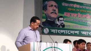 Juboleague Chairman Mohammad Omar Faroque Chowdhury's speech