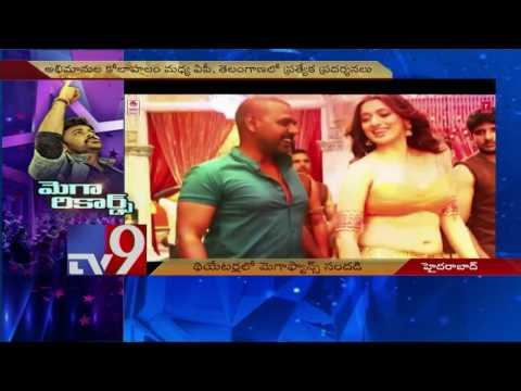 Chiranjeevi returns, shakes Box Office with