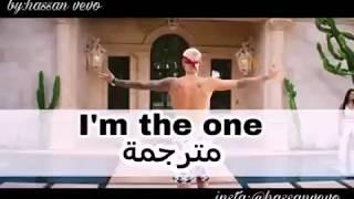 Justin Bieber -I'm the one  مترجمة DJ khaled .lil Wayne