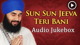 Sun Sun Jeeva Teri Bani Jukebox - Gurbani - Devotional Song Compilation