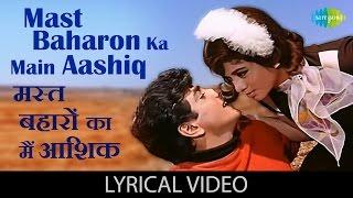 Mast Baharon Ka Main Aashiq with lyrics   मस्त बहारों का में आशिक़ गाने के बोल  Farz Jeetendra/Babita