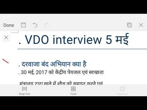 Xxx Mp4 VDO Interview 5 मई 3gp Sex