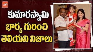 JDS Leader Kumaraswamy's Wife Radhika Kumaraswamy is Trending in Social Media Why | YOYO TV Channel
