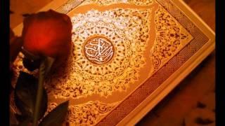 سورة ق بصوت عبد الرحمن السديس تلاوة خاشعة مبكيه