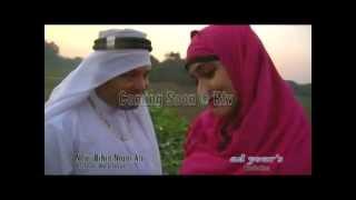 Nojir Bihin Nojor Ali clip