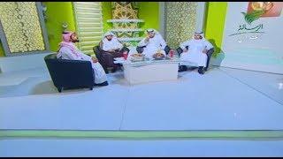 عيد الرسالة مع احمد السويري وضيوف الحلقة سالم اليامي و الشيخ عمر السعدان وفهد الفهيد