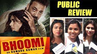 Bhoomi PUBLIC REVIEW | First Day First Show | Sanjay Dutt, Aditi Rao Hydari