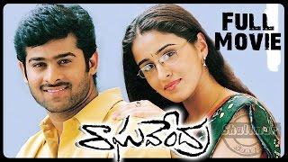 Raghavendra Telugu Full Length Movie || Prabhas, Anshu, Shweta Agarwal
