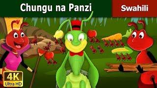 Chungu na Panzi | Hadithi za Kiswahili | Katuni za Kiswahili| Hadithi za Watoto| Swahili Fairy Tales