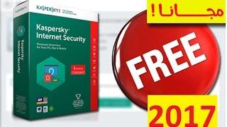 برنامج الحماية كسبيرسكي  Kaspersky Anti virus مجنا مع التفعيل من الشركة