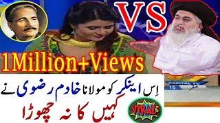 Islamic|Parda|Anchor|Beenish Saleem|Khadim Rizvi|Kahin|ka|na|Chora|Geo|CapitalTV|Neo|News