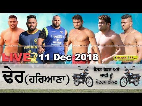 Xxx Mp4 🔴 Live Dher Haryana All Open Kabaddi Tournament 11 Dec 2018 3gp Sex