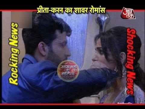 Kundali Bhagya: Karan & Preeta's SHOWER ROMANCE
