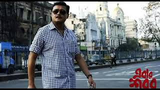 সেরা পাঁচটি বাংলা ডিটেক্টিভ মুভি। গোয়েন্দা মুভি।