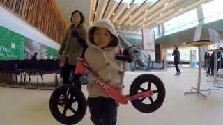 STRIDER Bikes Rule! Video Contest Montage