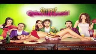 Great Grand Masti Movie Review - Mastiii Tv