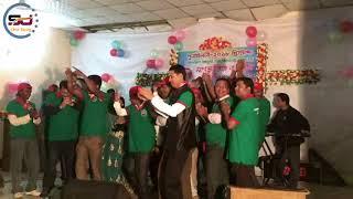 Amar Bondhu Moha Jadu Jane [NOTUN BAUL GAAN 2018] Singer Shamim Ahmed | Khub Valo Laglo