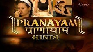 Yoga and Pranayam - Your Yoga Gym - Hindi