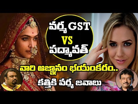Xxx Mp4 Padmavati Deepika VS GST Mia Malkova Ram Gopal Varma Answer To Kathi Mahesh Garuda TV 3gp Sex