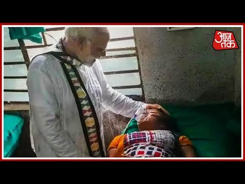 Xxx Mp4 PM Modi Visits Injured BJP Workers In Hospital After Midnapore Tent Collapse 3gp Sex