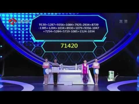 The Brain Season 2 Human Brain vs Technology (01232015) English Subtitles