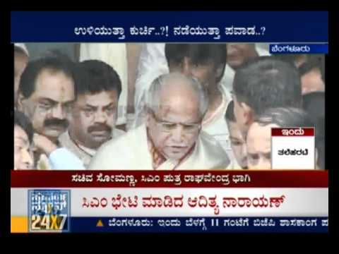 Kodimatha Swami has more predictions - 2 more CMs in 1 year - Suvarna News