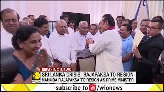 Sri Lanka crisis: Mahinda Rajapaksa to resign