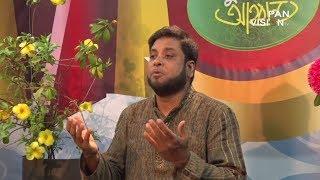 Shurer Aho : Ep#16 Song : He Rasul Bujhi na, Kotha o Shur :Tafajjol Hosen Kh.Shilpi : Moshiur Rahman