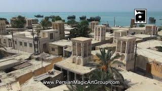 A Short Trip To Qeshm  / سفری کوتاه به قشم