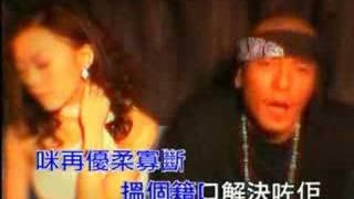 MP4 - Chinese Rap