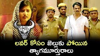 Asura Movie Scenes - Ravi Varma Girlfriend Gets Arrested - Nara Rohith Sends Ravi To Barrack