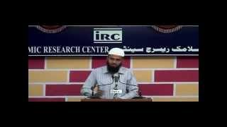 Woh Do Log Jin Ko Allah Ki Mohabbat Hasil Hogi By Adv. Faiz Syed