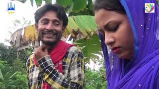 বাংলা ঈদ নাটক ২০১৮ || যৌবন জ্বালা | Joubon Jala || Bangla Eid Natok 2018