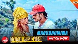 New Nepali Lok Dohori 2072 || Marubhumi Ma - Ramji Khand & Muna Thapa | Umanga Music