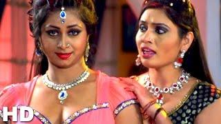 Saiyan Gamcha Bicha Ke | Bhojpuri Item Song | Sangram 2015 | HD