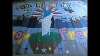 逢甲資電 x 中科老服 2014聯合迎新宿營宣傳片
