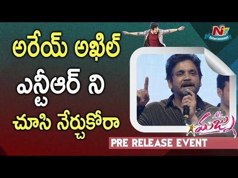 Xxx Mp4 Akkineni Nagarjuna Speech Mr Majnu Pre Release Event Jr NTR Akhil Akkineni NTV Ent 3gp Sex