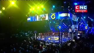 Thoeun Thy vs Nakbunlek (Thai) CNC Khmer boxing 16/11/2018