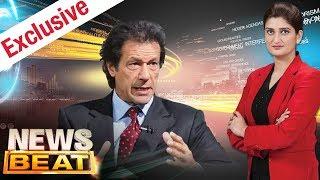 Imran Khan Exclusive   News Beat   SAMAA TV   Paras Jahanzeb   16 June 2017