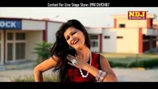 Aalu Bukhara | Haryanvi New Super Hit Love Song 2015 | Subhash Foji | Sushila Nagar Takhar